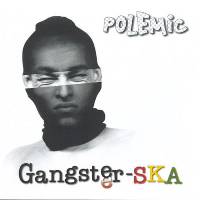 Gangser-SKA