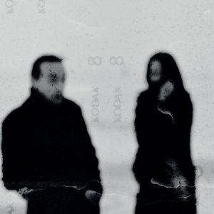 Sopranistka Eva Šušková askladateľ Martin Burlas predstavujú spoločný album Lexikón chladu